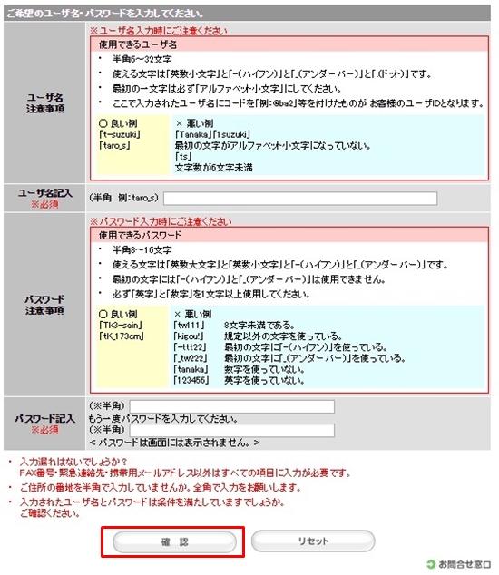 so-net ブログ アフィリエイト10