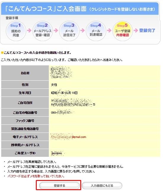 so-net ブログ アフィリエイト11
