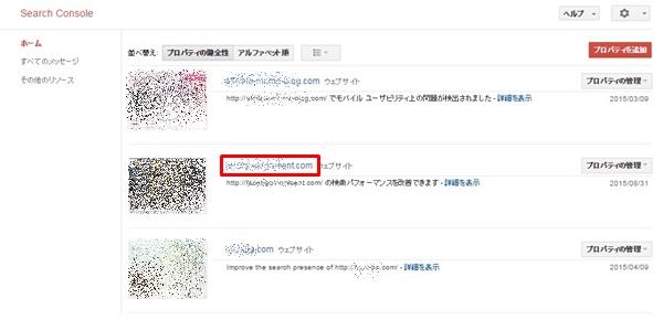 wordpress サイトマップ 作成 プラグイン