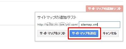 wordpress サイトマップ 作成 プラグイン5