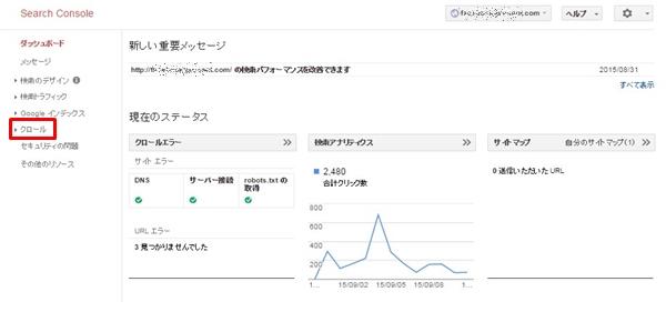 wordpress サイトマップ 作成 プラグイン7