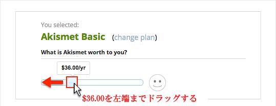 wordpress スパム プラグイン 無料 対策8
