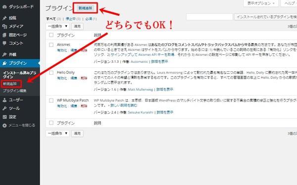 wordpress プラグイン おすすめ2