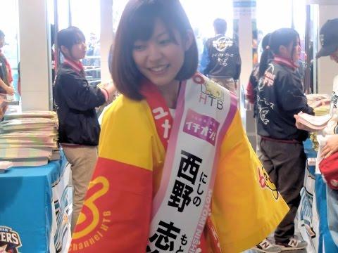 西野志海(もとみ) 彼氏 結婚 学歴 大学 高校